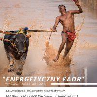 elektryczny-kadr-2016_1_int